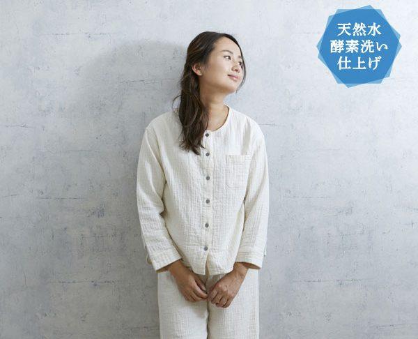 ダブルガーゼ パジャマ レディース 長袖(9分袖) 日本製 blisful/ブリスフル